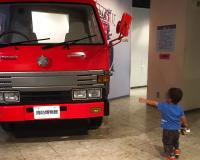 Feuermuseum