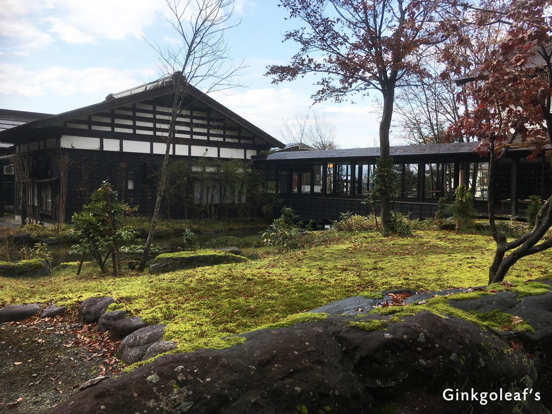 Ryugon Garten
