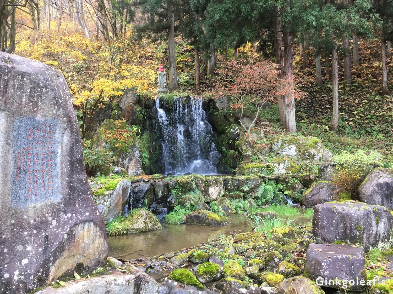 Ryugon Wasserfall