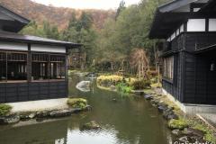 Ryugon Zentraler Teich