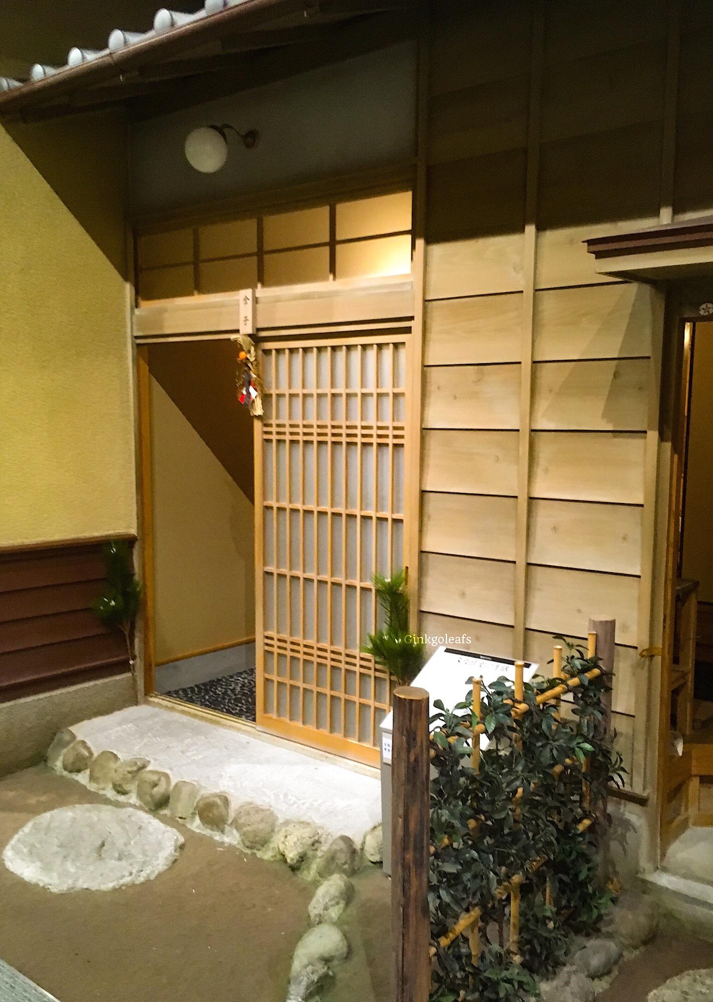 Shinjuku Geschichts Museum