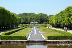 Showa Kinen Koen Fountain