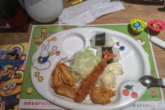 Saboten Tonkatsu