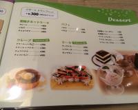 Cafe Coco Menü