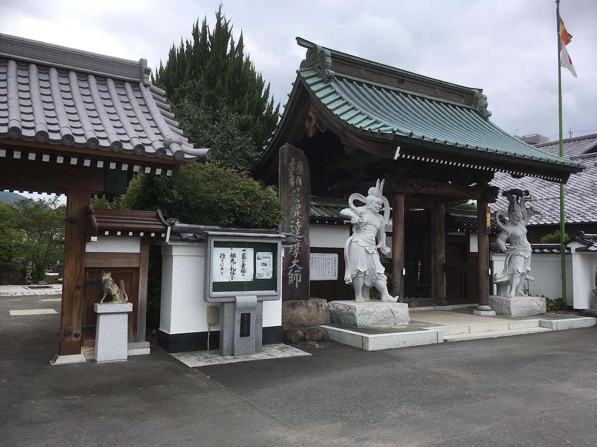 Eingangstor Gyokurin-ji