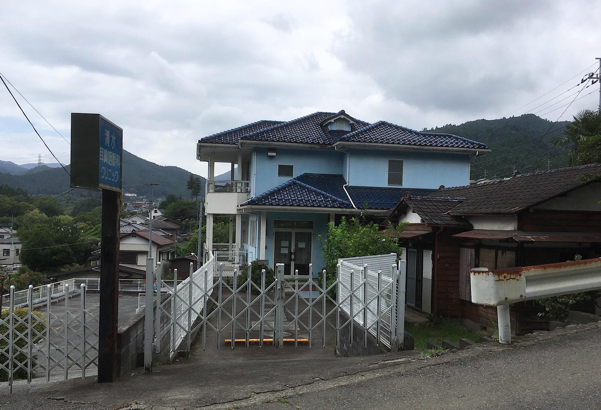Leeres Haus