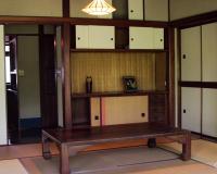 Hayashi Fumiko Haus mit Garten