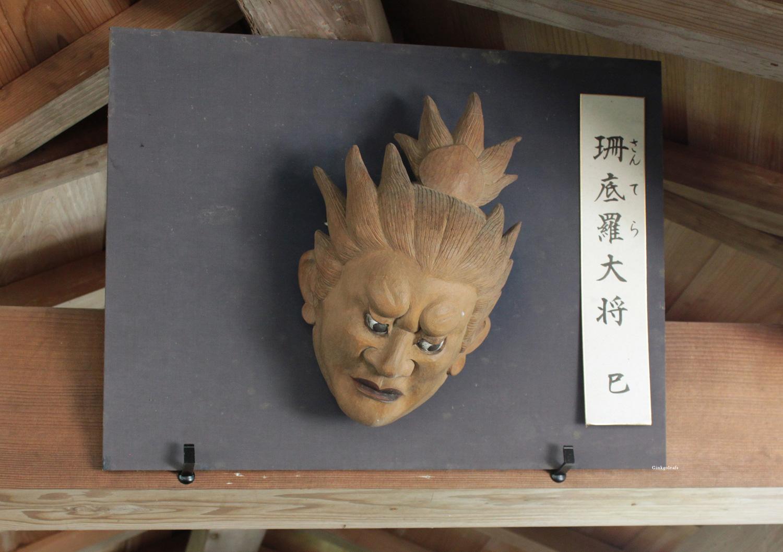 Masken im Hoko-ji