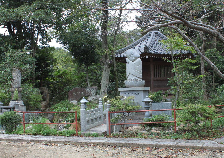 Saiken-ji Benten Insel