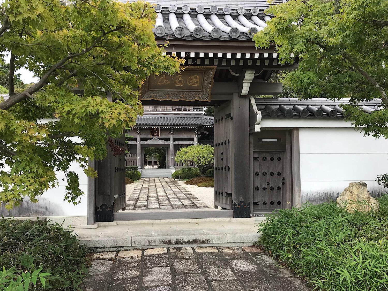 Saiken-ji Tor