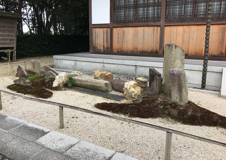 Saiken-ji Trockenlandschaftsgarten