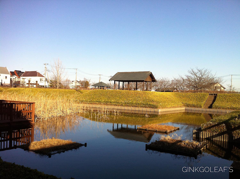 Nanbata-jo Park
