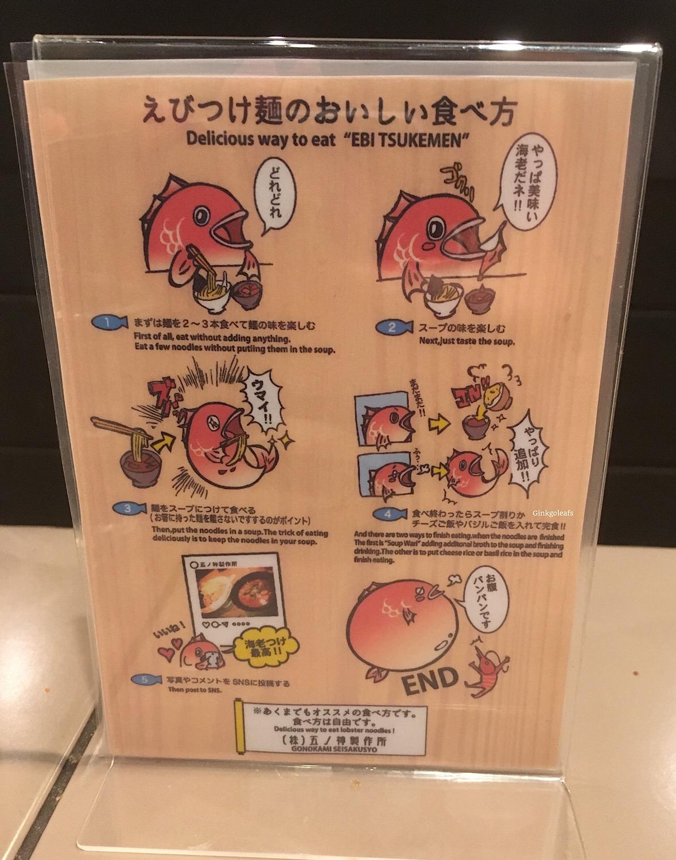 Wie isst man Ebi Tsukemen?