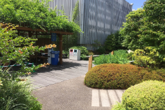 Isetan Dachgarten