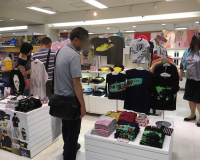 Keio T-Shirt Laden