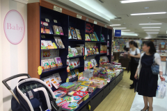 Keio Kinderbuchhandlung