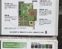 Marui Dachgarten Plan
