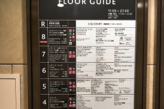 Marui Floor Guide